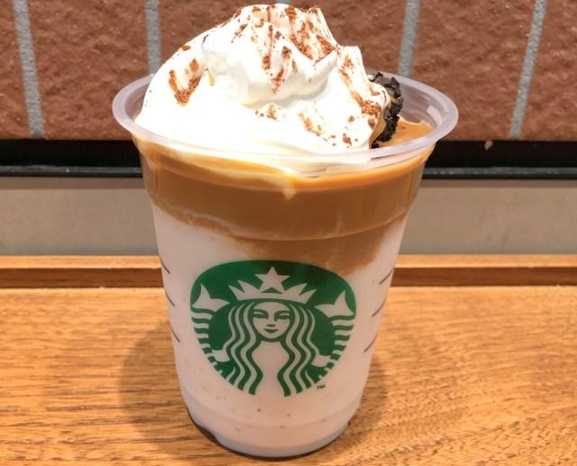 【スタバ新作】抹茶ショットをしのぐウマさ!「チョコレートケーキトップフラペチーノwithコーヒーショット」はほろ苦くて大人向けのフラペだよ