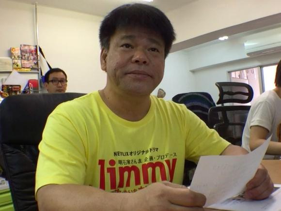 ジミー大西さん、ネットニュースの翻訳ライターになる / 英語の朗読動画あり