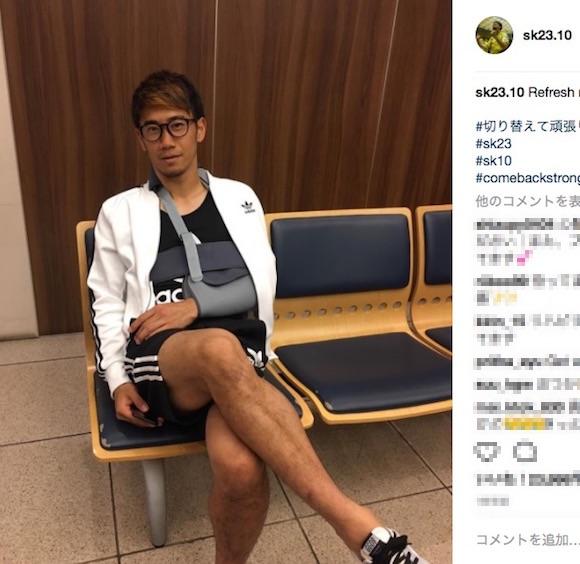 シリア戦で負傷退場した香川真司選手が現在の姿を公開