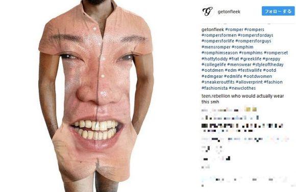 【インパクトの塊】デカデカと金正恩の顔がプリントされたウェアが登場! 「違う意味」で目のやり場に困っちゃう件
