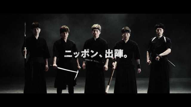 【マジかよ動画】日本を代表するサッカー選手が武術の達人に!? 披露する演武がガチでヤバイ