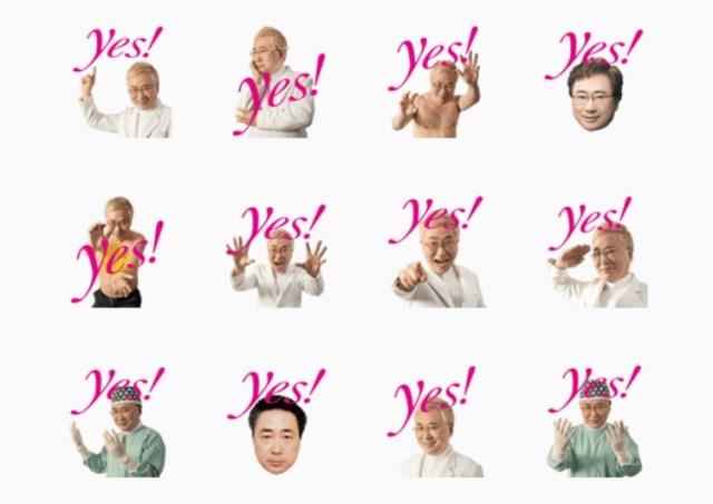 【狂気】高須院長の「YESしかないLINEスタンプ」が発売される