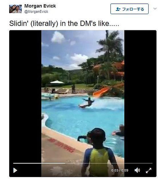 【一見の価値あり】ウォータースライドでまさかの神技! 水面を滑る「スライダー兄さん」がまるでジェットスキーのよう