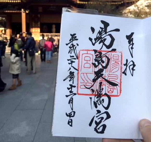 【罰当たり】ヤフオクで御朱印帳を転売された神社が怒りのツイート「もう来ないで下さい」