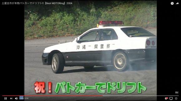 ドリフトキングの土屋圭市が「本物のパトカー」を運転した結果 → 繰り出すドリフトに警察も絶句