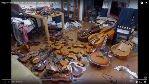 被害総額1億円相当「バイオリン54丁などを破壊した容疑で元妻を逮捕」の被害者が事件現場の映像を公開