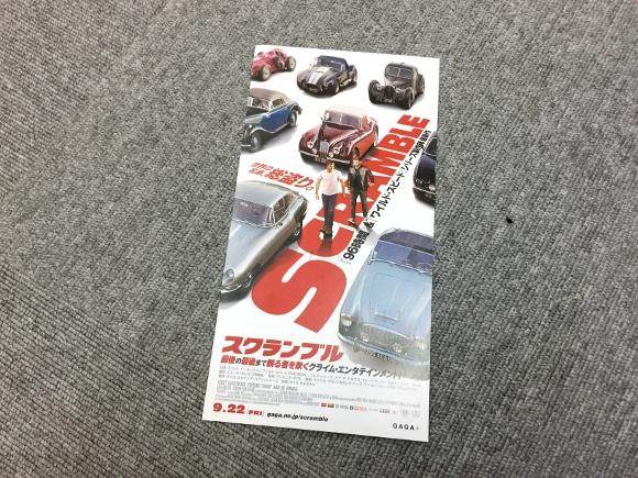 【朗報】ヤフオクが「転売目的のチケット」を出品禁止へ! 転売ヤーの終わりの始まりか?