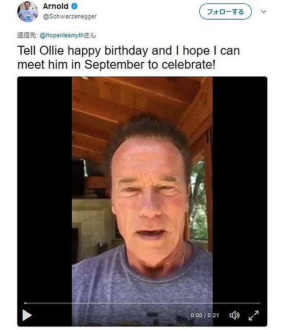 「いじめられている息子の誕生日にお祝いの言葉を」パパがセレブにお願いしたらシュワちゃんやルーク・スカイウォーカーから心温まるメッセージが!!