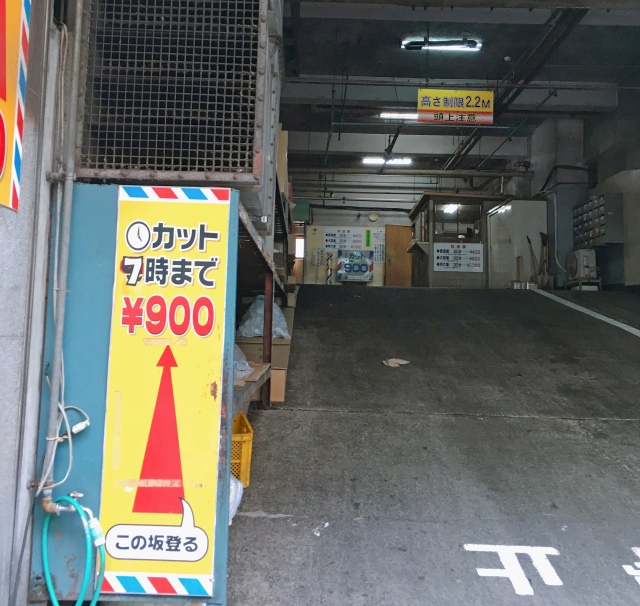 大都会・新宿でもっとも発見しにくい美容室はココだ! 丁寧なのに都内最安レベルの価格でマジでビビった!!
