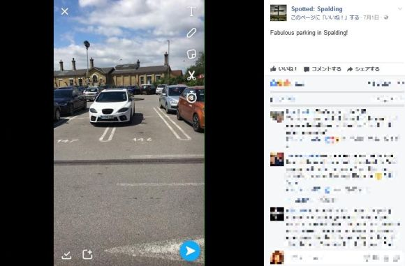 【大炎上】4台分のスペースに駐車された車が超迷惑! その理由にネット民から非難轟々!!