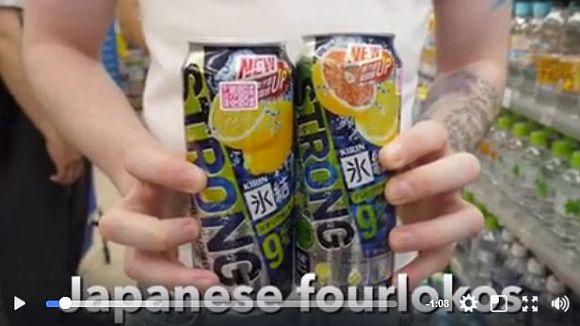 海外で日本の缶チューハイ『STRONG ZERO』が話題に! 「アルコール度数9パーセントなのに激安」だと外国人旅行者に大人気!!
