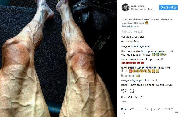 ツール・ド・フランスに出場した選手の「脚」がヤバい / 血管が破裂しそうなほど浮き出て過酷さを物語る