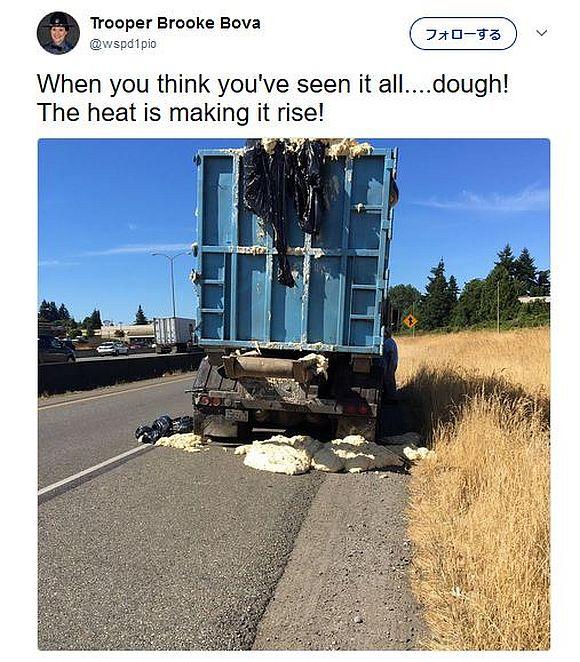 暑すぎてトラックの荷台に載せていたパン生地が発酵! 超ヤバいことになった画像がこちらです