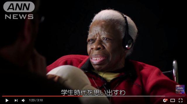 音楽で認知症を救うドキュメンタリー映画『パーソナルソング』が示す可能性が凄まじい! 一度でいいから観てほしい!