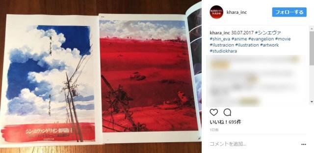 エヴァのスタジオカラーがインスタグラムを開始!『シン・エヴァンゲリオン劇場版:Ⅱ』の絵コンテがアップされてるぞォォォオオオ!!