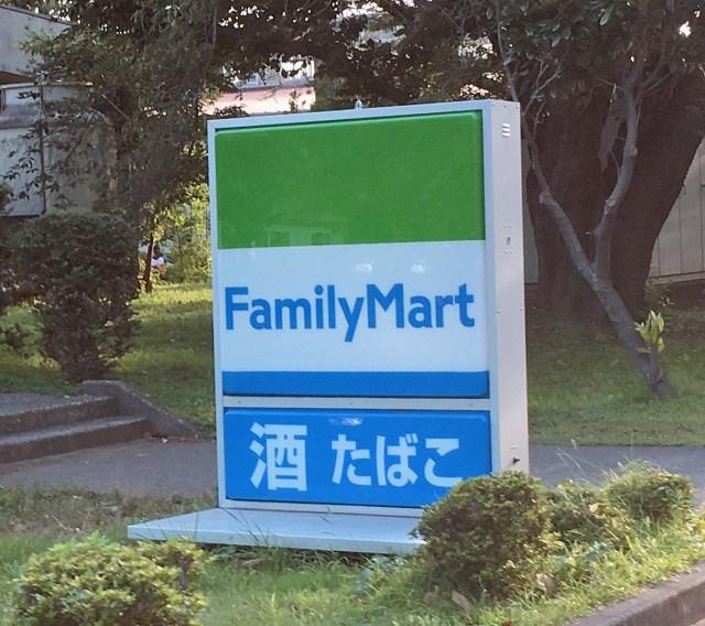 【豆知識】自衛隊駐屯地のファミリーマートには、普通のお店に売ってないモノがある