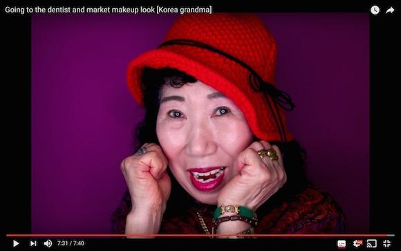 韓国のおばあちゃんYouTuber(70歳)が海外で大ブレイク! ファンキーなノリ&センスが大ウケ!!
