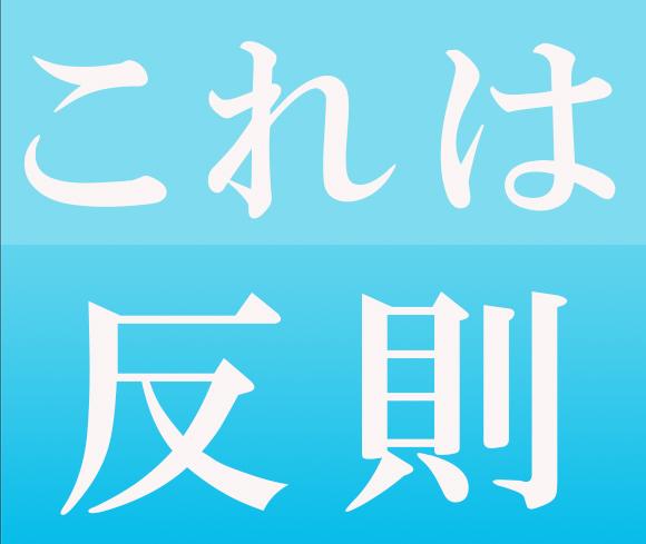 【これは反則】橋本環奈さん、プロフィール画像を「めっちゃキレイな写真」に変えてネット民大歓喜