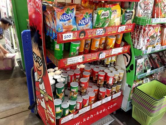 【保存版】初心者必見! タイで買うべきお土産7連発!! スーパーや露店で購入可能