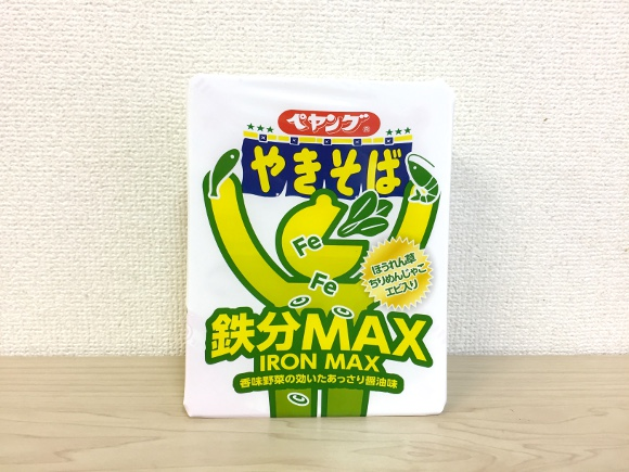 【予測不能】ペヤング「鉄分MAX味」を食べてみた結果