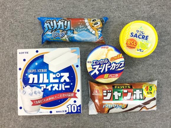 【結果発表】みんなが選ぶ「一番好きなアイス」が決定! 堂々の第1位に輝いたのは……!!