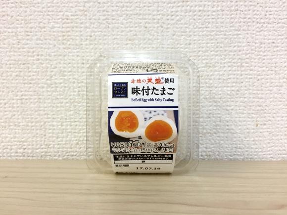 【最強レシピ】「コンビニの味付きゆで卵」は家でも簡単に作れる! しかも1個あたり20円もしないぞォォオオオ!!