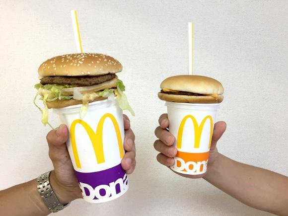 【頭おかしい】女子高生の間で「ドリンク×ハンバーガー」が流行ってるらしい / 何が可愛いのか全然わからないんですけどォォオオオ!