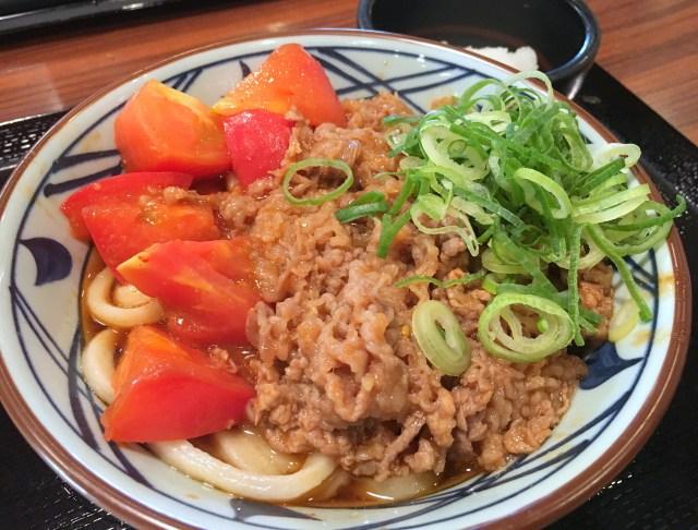 【限定】丸亀製麺の『焼肉トマトぶっかけ』が食欲倍増するウマさ! ピリ辛だれとトマトの酸味がベストマッチやで!!