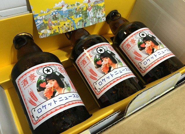 ビールのラベルを自分好みにできちゃう『フォトビー』が贈りものにピッタリ! 世界に一本だけのビールが作れるよ!!