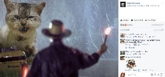 『ジュラシック・パーク』の恐竜をニャンコに変えたらこうなるって画像が秀逸! 意外にコワそうなことが判明