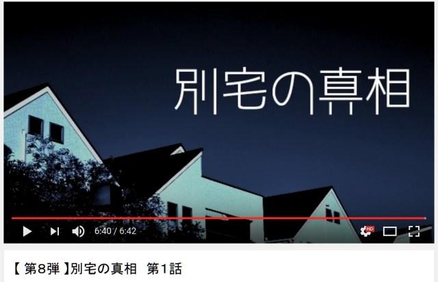 """【爆弾発言】松居一代さんの最新動画がヤバい! 公開した """"○○シール"""" が超絶ヤバい!!"""
