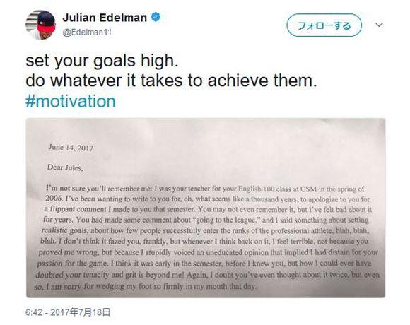 ある教師が「11年前のことを詫びたい」と元生徒に送った手紙が話題!「君が夢を叶えられると思わなかった」と謝罪