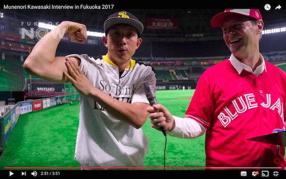 【プロ野球】川崎ムネリンがインタビューで英語ペラペラ! なぜ国境を越えて愛されまくるのか一発でわかる動画がコレだ!!