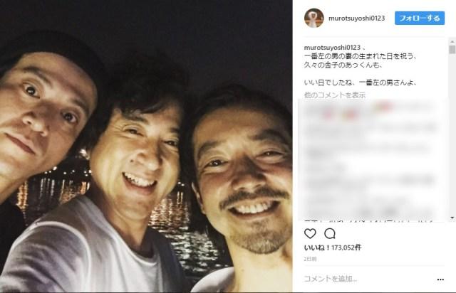 【3度見】ムロツヨシさんのインスタにジャッキー・チェン登場? ファンでさえ見間違う激似写真が話題「ジャッキーにしか見えない」