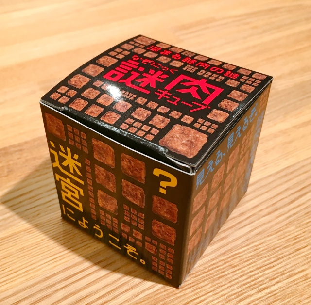 【意味不明】全面謎肉のルービックキューブ「謎肉(なぞにっく)キューブ」が超絶難解すぎて2秒で諦めるレベル!!