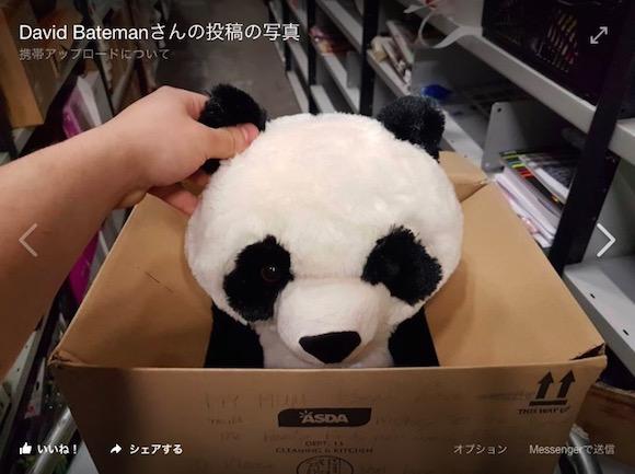一目惚れした「パンダのぬいぐるみ」を買えない10歳の少年が取った行動に胸キュン / 心温まる展開に思わずほっこり