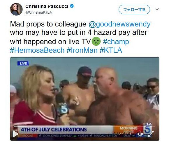 【放送事故】生中継で女性リポーターの顔にゲロがぶっかけられる