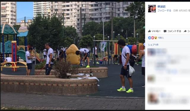【感動】台湾でサッカー日本代表が自主的に公園掃除していたと激写! 理由も素晴らしいと感動を呼ぶ「なんという民度の高さ」「台湾人も見習いたい」
