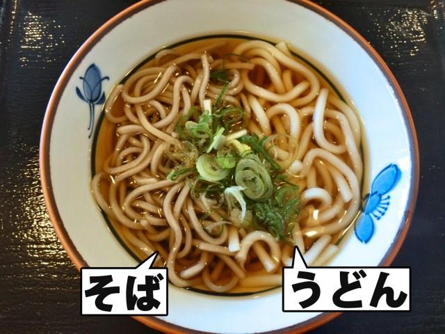 【衝撃】富山の「チャンポン」が斜め上すぎた! 1杯に蕎麦とうどんのハーフ&ハーフだった件 / 高岡市『今庄』