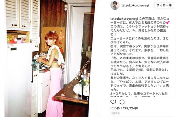 黒柳徹子さんが肌を大胆に露出した38歳当時の写真をインスタで公開!「なんて素敵」「スタイル抜群」とネットで話題に