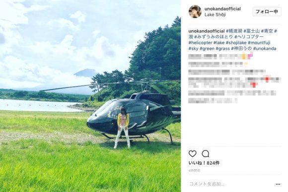 【さすがセレブ】神田うのさんが娘の合宿先にヘリ移動 / ネットでは賛否の声が挙がる