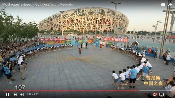 小学生が110本もの縄を跳ぶ! ギネスが公開した「中国の縄跳び映像」が壮大すぎてヤバい