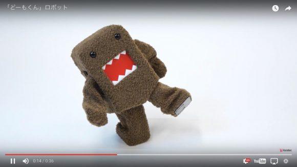 【激カワ】NHKキャラクター「どーもくん」型のロボットが爆誕! 歩ける上にダンスも踊れて高性能!!