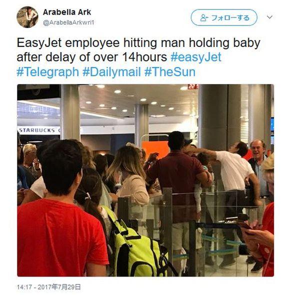 仏空港職員が「赤ちゃんを抱いた客の顔面」をパンチ! その瞬間が激写されて問題に