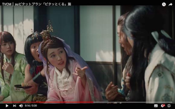 【auの三太郎】新CMに川栄李奈が演じる「織姫」が再び登場! 三太郎にピタッとくるあだ名をつける『ピタッとくる篇』が公開