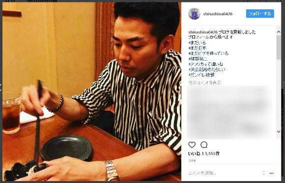 【悲報】ピース・綾部祐二さん、まだ日本にいた