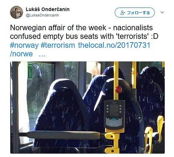 人種差別主義者が「バスの座席をイスラム教徒の女性」と見間違える → ネットで超笑い者に!