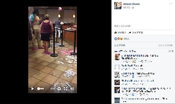 【クレイマーやばい】冷めたチキンナゲットに激ギレした姉妹が店で大暴れ / 米ファストフード店員にイチャモンをつける映像がこちらです