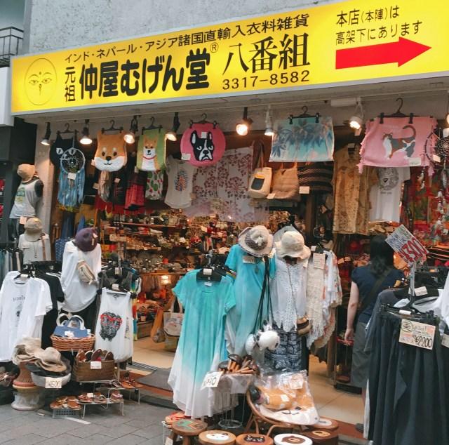 アジア雑貨の店『仲屋むげん堂』で1万円で「夏のインド人風にコーディネートしてください」と言ったらこうなった!
