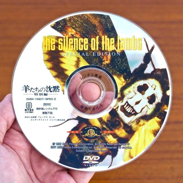 ロケット記者がオススメする暇つぶしに最適な映画『羊たちの沈黙』(選者:K.ナガハシ)